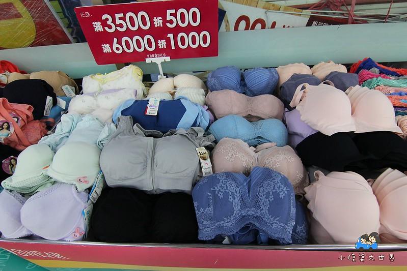 宜蘭玩具特賣2 038