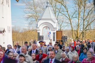 Покровский собор 740