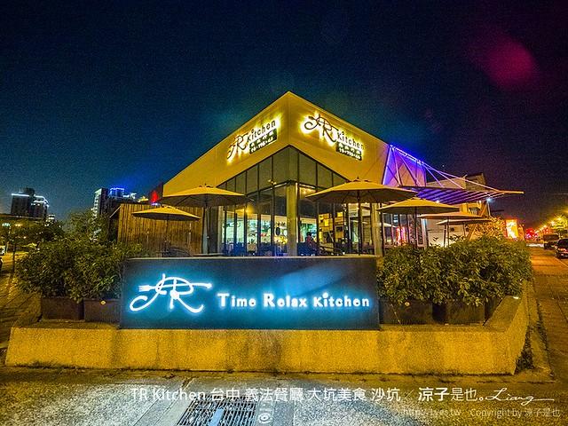 TR Kitchen 台中 義法餐廳 大坑美食 沙坑 42