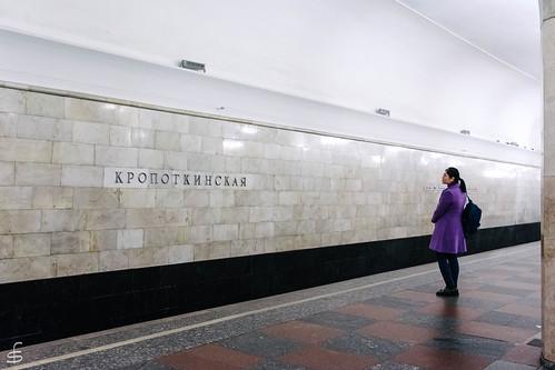 Kropotkinskaya 2