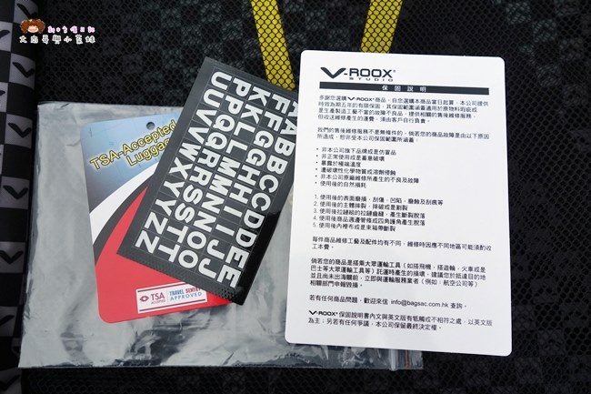 A.L.I精品旅行箱 V-ROOX 25吋 MAX時尚硬殼鋁框行李箱 (20).JPG