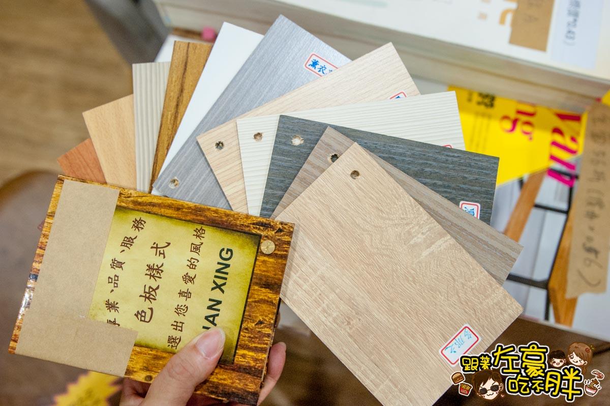 台南傢俱 億家具(台南店)-55