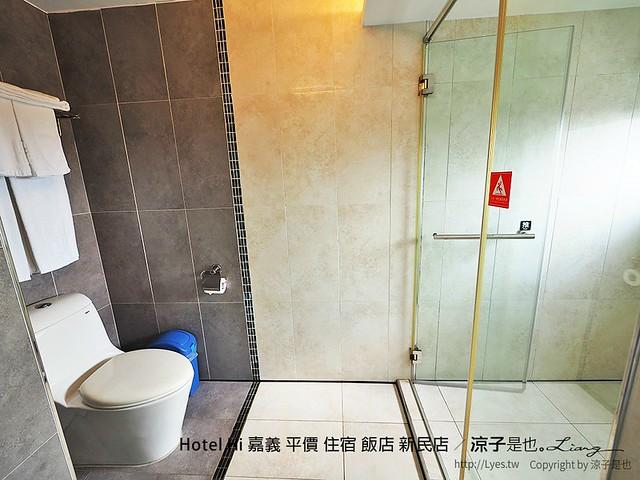 Hotel Hi 嘉義 平價 住宿 飯店 新民店 32