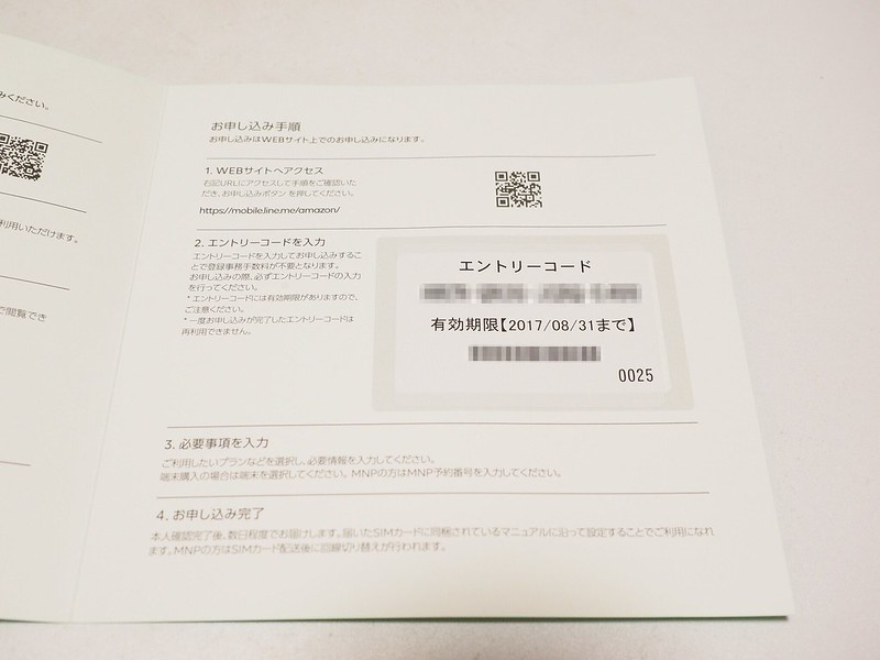 写真_2017-05-04_21_34_25