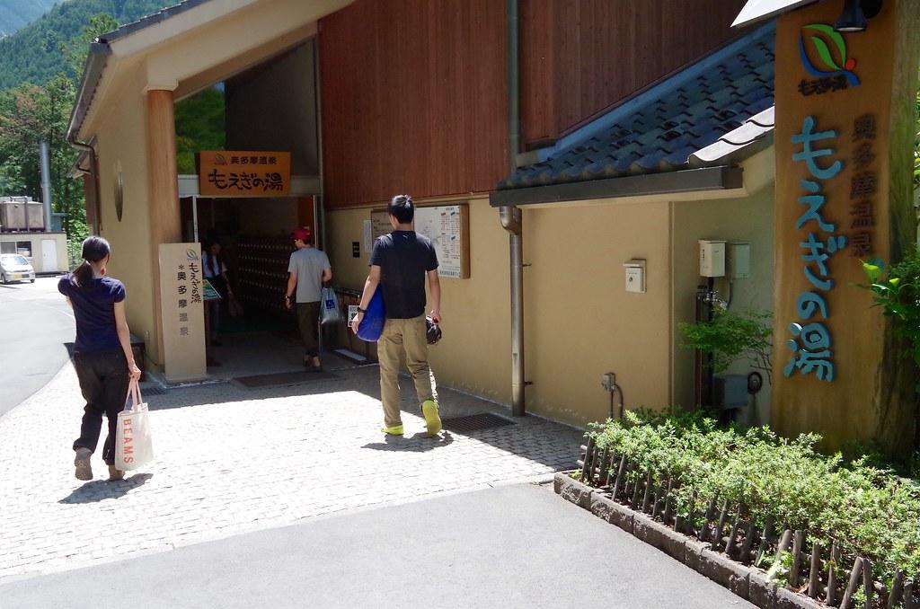 20140510_Mt.Kumotori 028