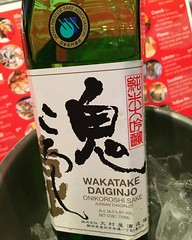 How does one #celebrate becoming a #certified #wsetlevel2? Uhhh #amazing #sake of course :joy::sake:@wsetglobal
