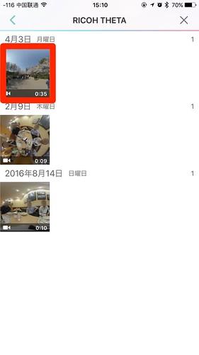 video_toolbox03