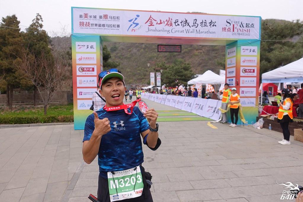 北京金山嶺長城馬拉松-090