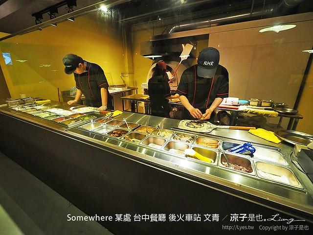 Somewhere 某處 台中餐廳 後火車站 文青 17