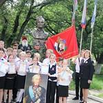 День памяти Суворова в Геленджике