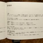 開封動画.Still015