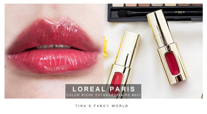 Loreal Paris 純色訂製奢華唇釉