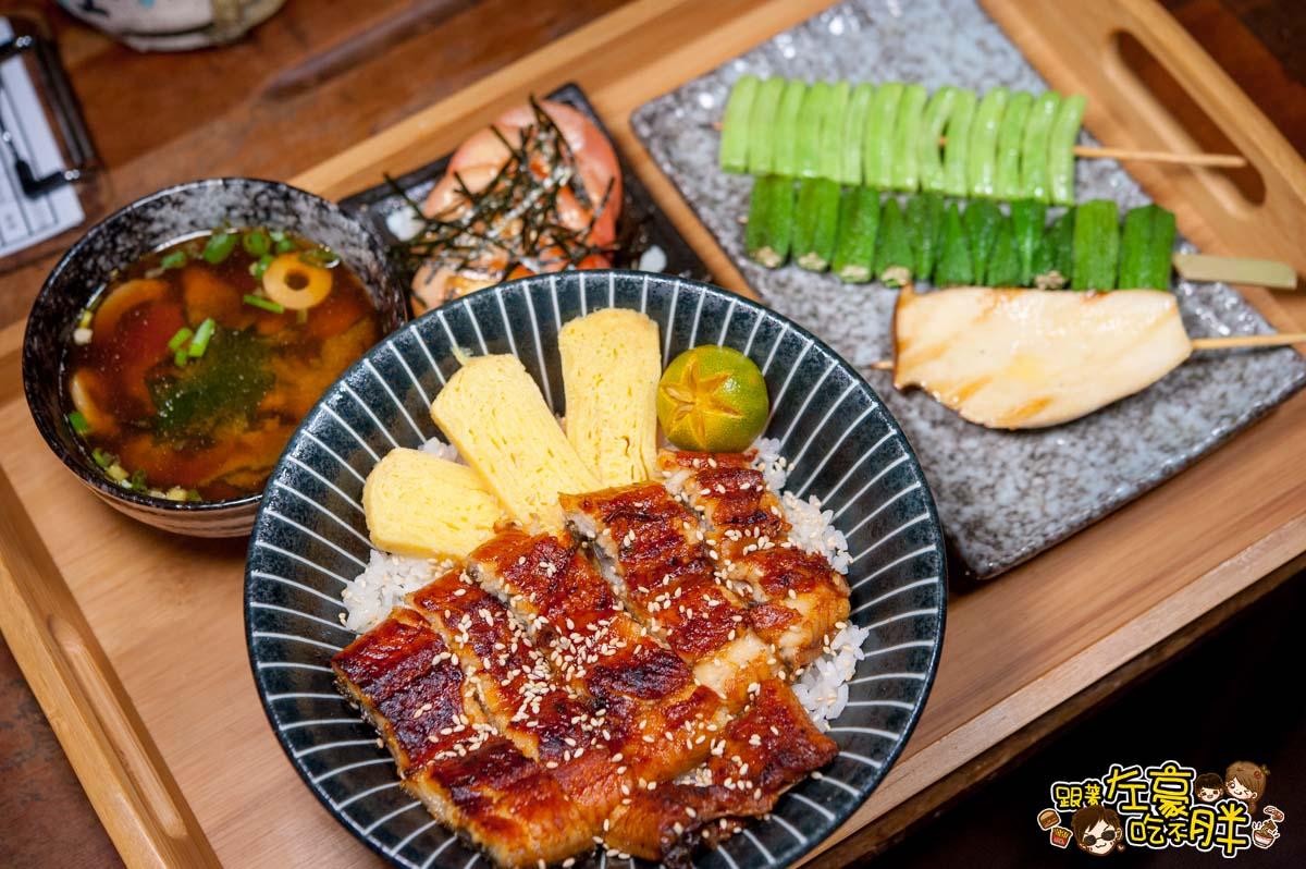 西子灣美食-九日串燒-84