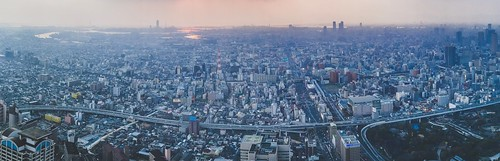 Ōsaka-Abenobashi 大阪阿部野橋. Osaka