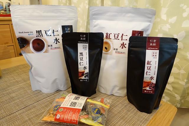 百桂食品 (3)