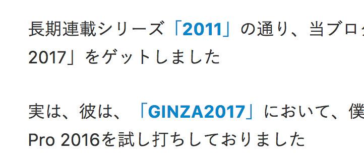 スクリーンショット 2017-07-01 18.17.49