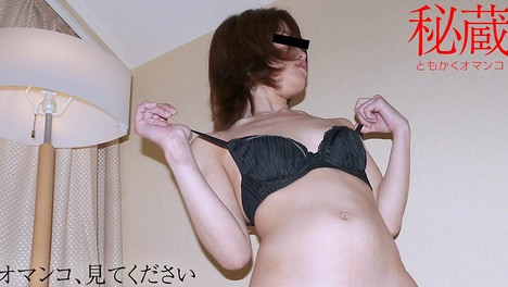 I WAS WATCH MARRIED WOMAN'S PUSSY