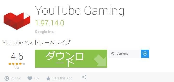 YouTube Live・YouTube Gaming - www18.atwiki.jp