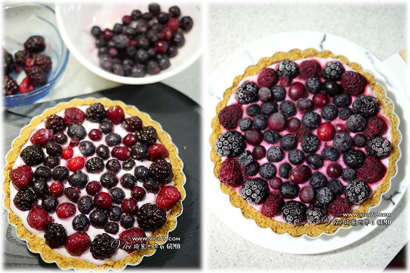 0601優格藍莓派905