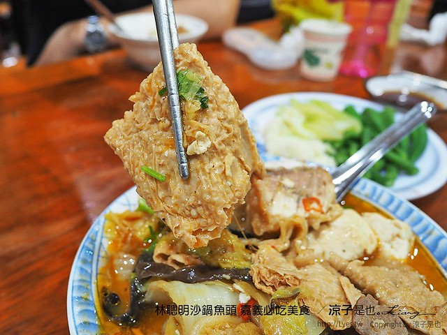 林聰明沙鍋魚頭 嘉義必吃美食  21