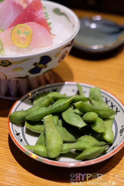 台中澤山 (3)