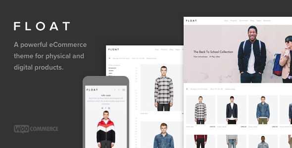 Float WordPress Theme free download