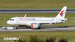 China Eastern A320-214 msn 7712