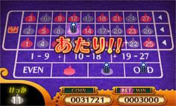カジノ3DS