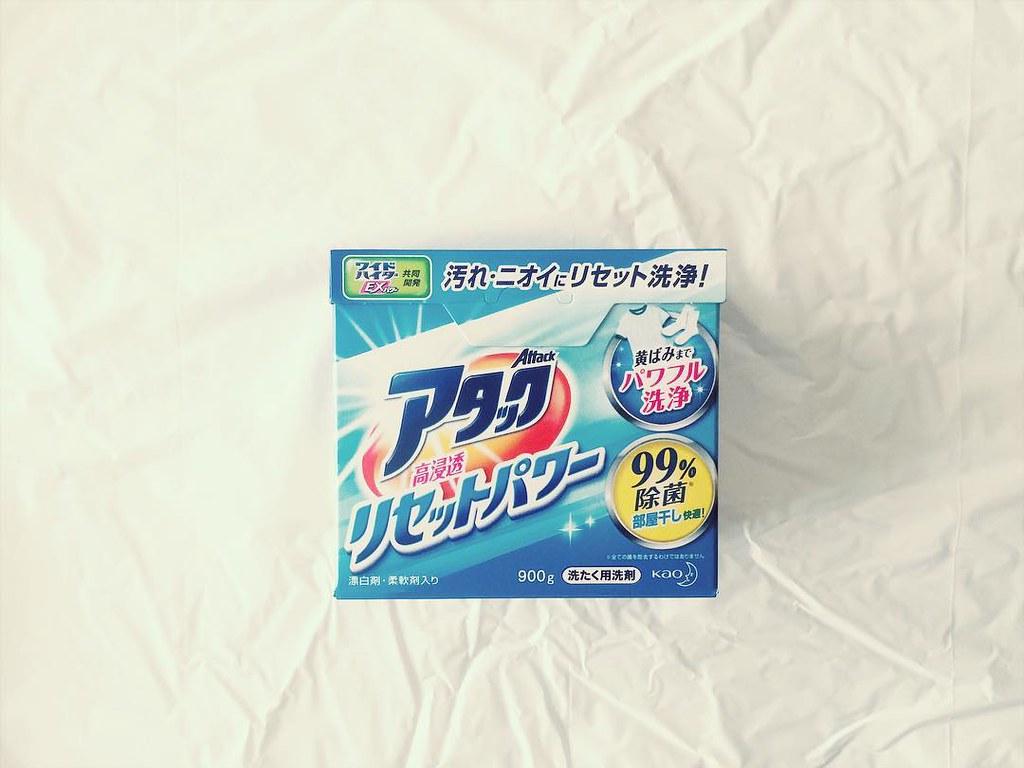 花王の粉末タイプのアタック高浸透リセットパワー洗濯洗剤
