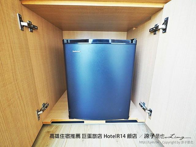 高雄住宿推薦 巨蛋旅店 HotelR14 飯店 41