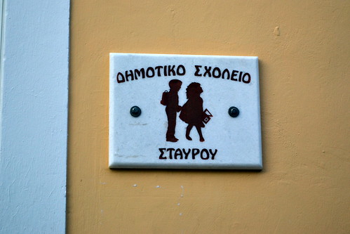 Stavros - Itaaca (Grecia)