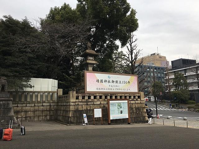 edutokyo_shirayuri_201702 (17)