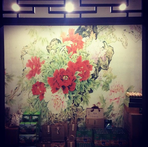 interior wall alcohol food pattern flower restaurant chinese liyang china asia architecture city instagramapp square squareformat iphoneography xproii