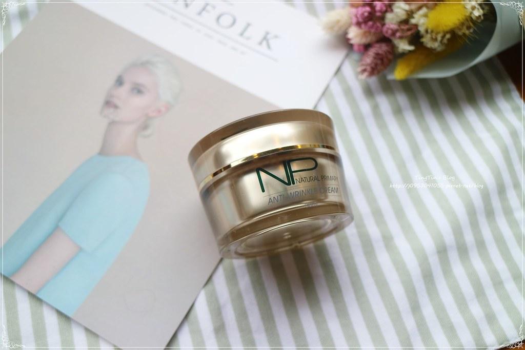 NP原生美肌系列 (5)