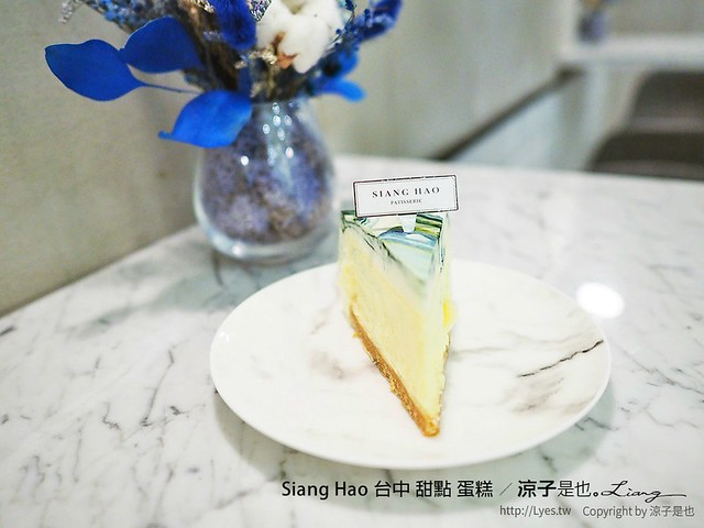 Siang Hao 台中 甜點 蛋糕 16