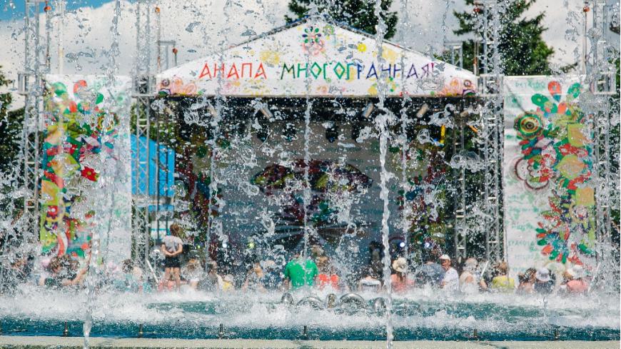 Анапа откроет сезон в ритмах южного лета