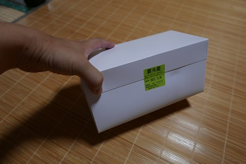 kuruminoki004