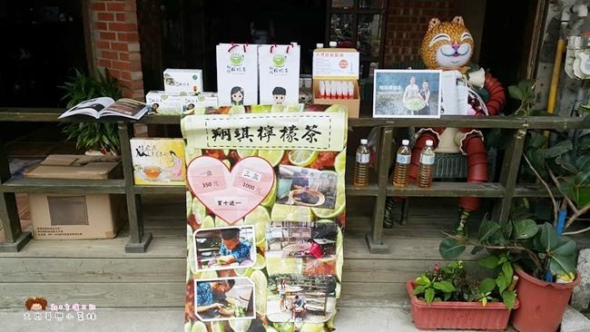 翔琪檸檬茶 (1).JPG