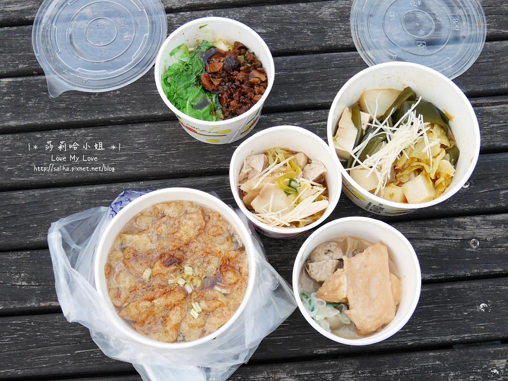 淡水老街全素料理野餐小吃美食推薦 千喜蔬食 (2)
