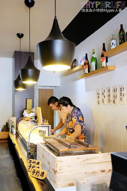 初色 弁当 関東煮 (4)