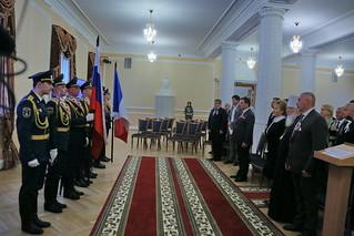 День России 160