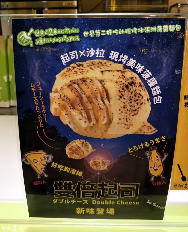 35254468145 d0aed00b2d b - 台中【世界第二好吃的現烤冰淇淋菠蘿麵包】外酥內軟冰火雙享受(已歇業)
