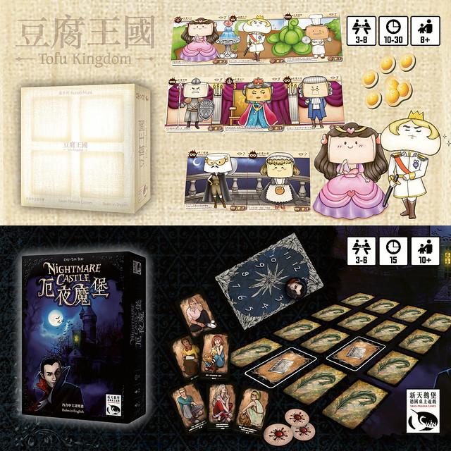 探險活寶 × 台灣原創桌遊 Adventure Time board game