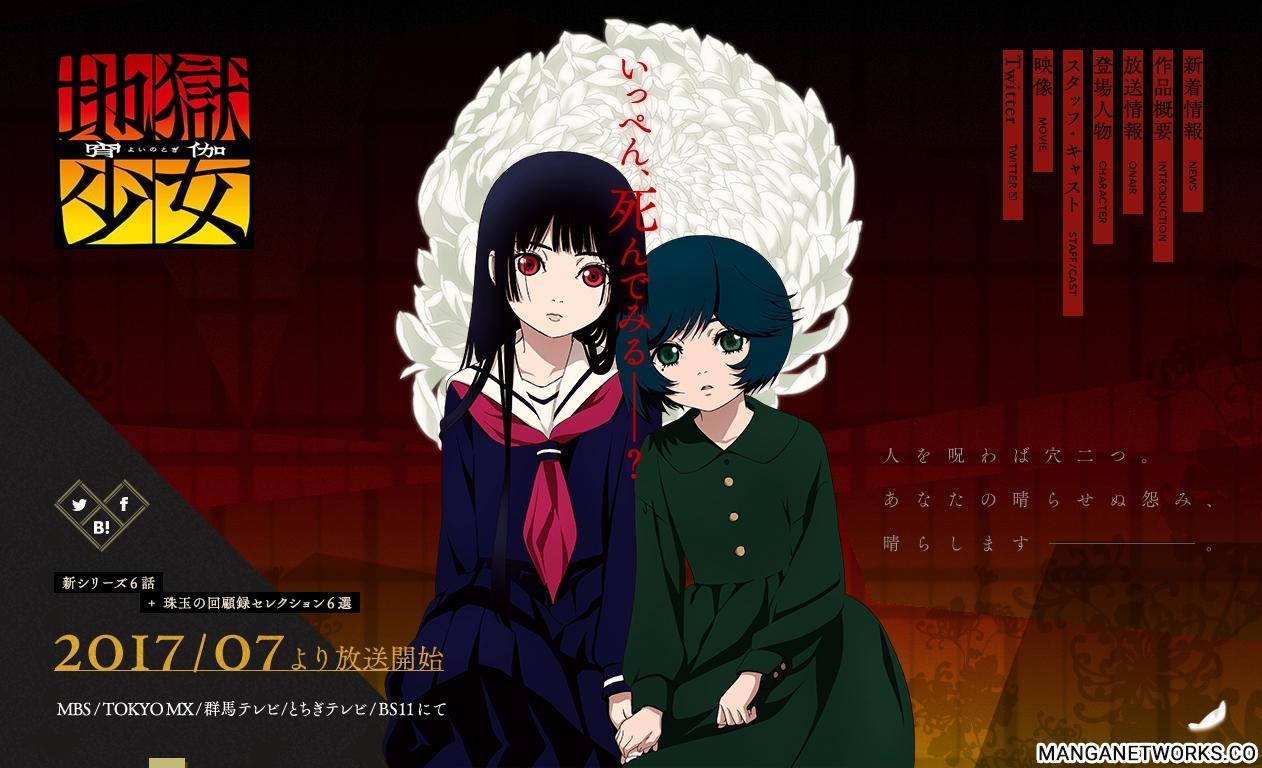 35570177916 34e5e16e16 o [List] 5 Anime sẽ trở lại mùa hè 2017 mà bạn nên theo dõi...một lần nữa