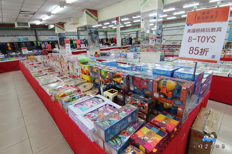 宜蘭玩具特賣2 289
