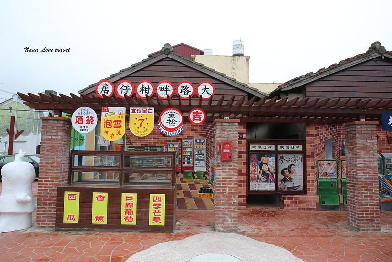 大村景點-慈鳳宮-大路畔柑仔店 (1)