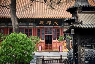 北京市,广济寺 by Sun Child