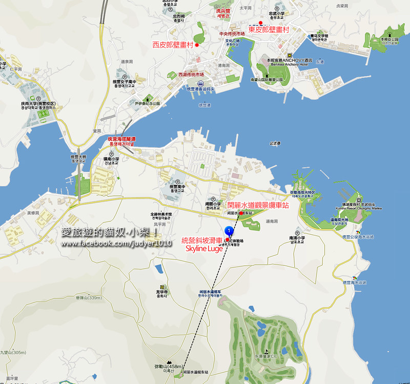 統營斜坡滑車Skyline Luge地圖