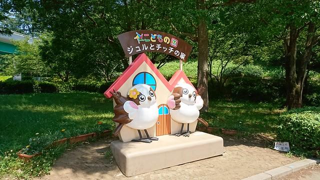 Photo:ジュルとチッチの家 By keyaki