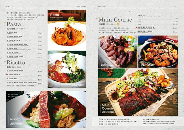 夏爾 Shire - 綠園道menu (5)